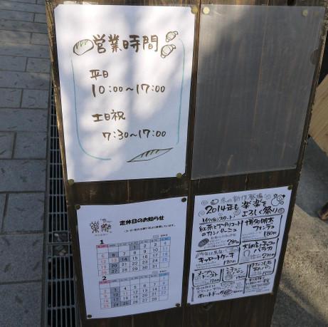 20140208_info
