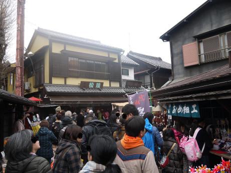 20140208_kasiya_yokocyou1