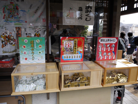 20140215_omikuji