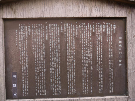 20140219_nanafusigi