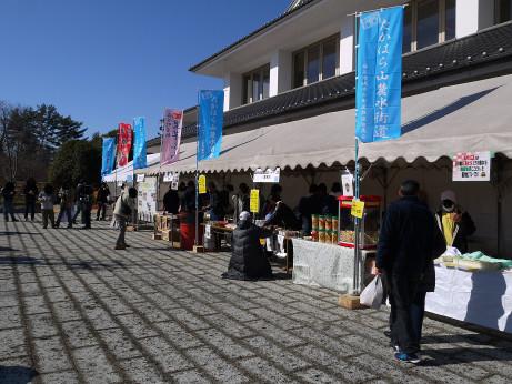 20140223_takahara