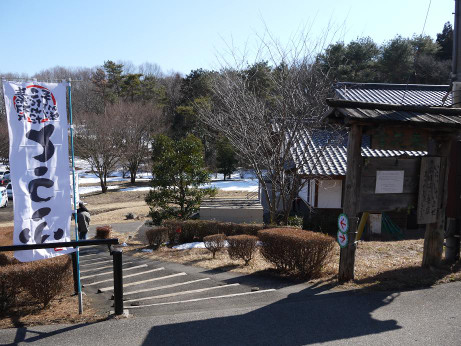 20140301_kirazu2