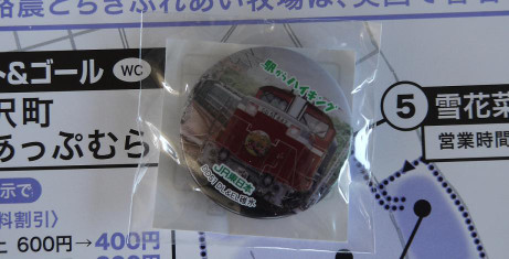 20140304_kan_batch
