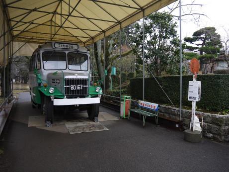 20140307_bus