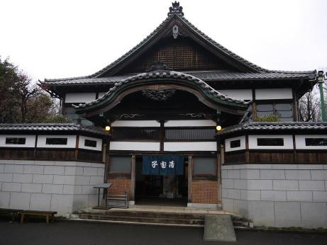 20140307_kodakarayu