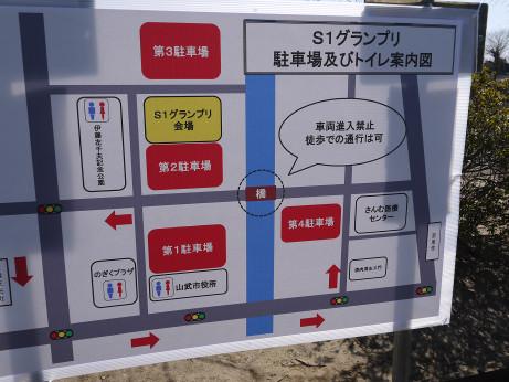 20140309_parking_map