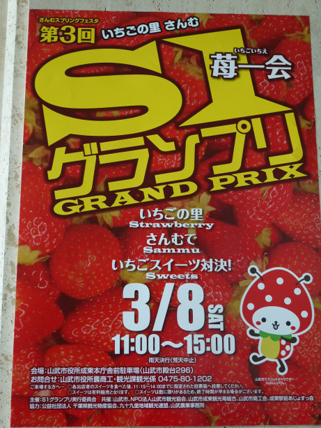20140309_poster