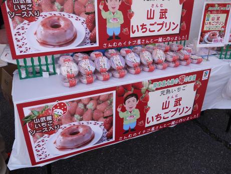 20140309_pudding