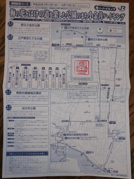 20140314_map