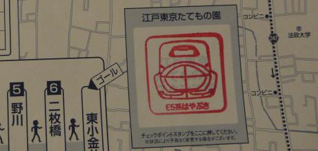 20140315_stamp