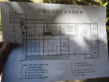 20140316_map