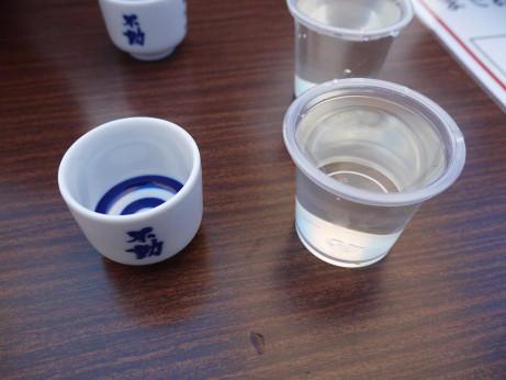 20140319_fudou_bar2