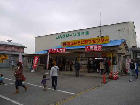 20140323_center
