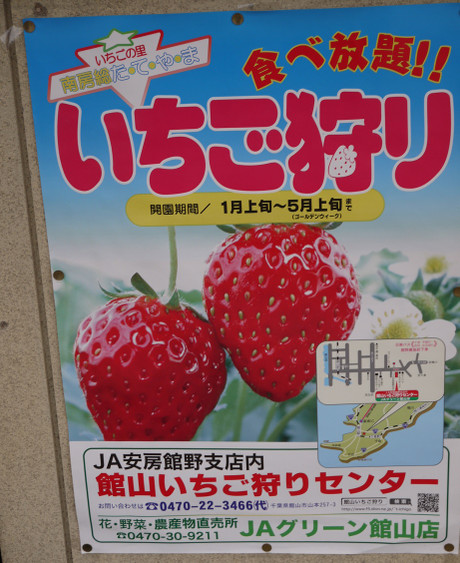 20140323_poster