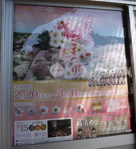 20140328_poster