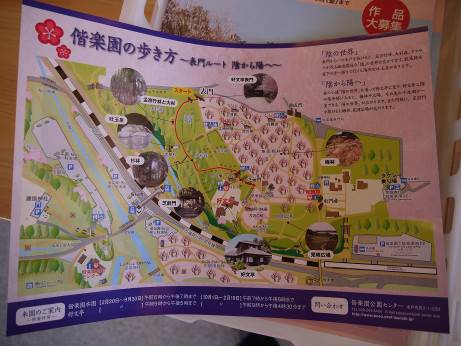 20140329_map