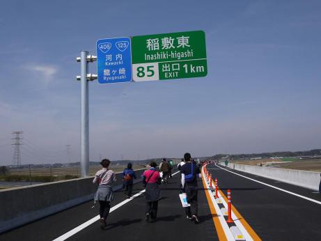 20140330_road07