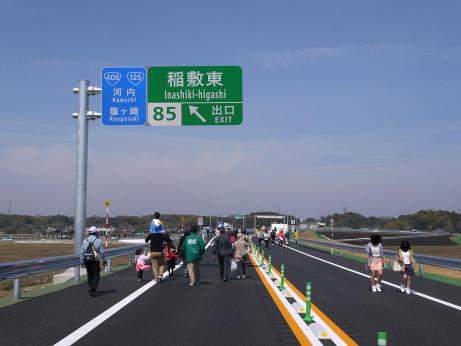 20140330_road09