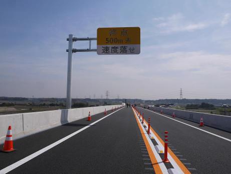 20140330_road15