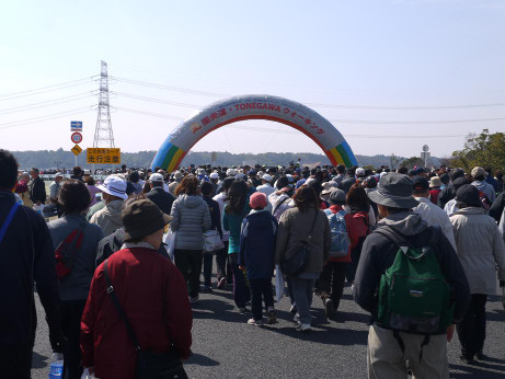 20140330_start_gate