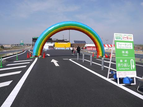 20140330_start_gate4