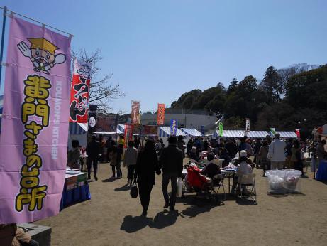 20140403_kaijyou1