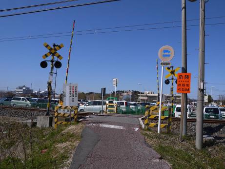 20140405_fumikiri2