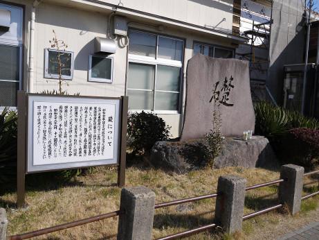 20140405_isizue