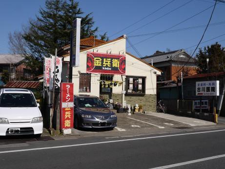 20140405_kinbei