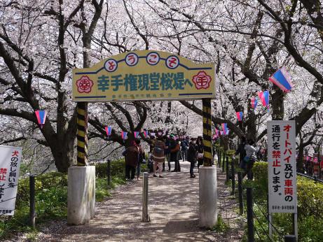 20140408_gate