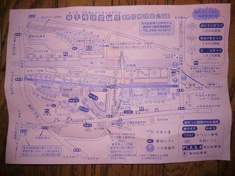 20140408_kaijyou_map
