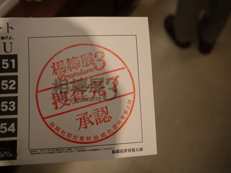20140413_kanryou