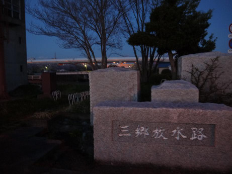 20140415_housuiro