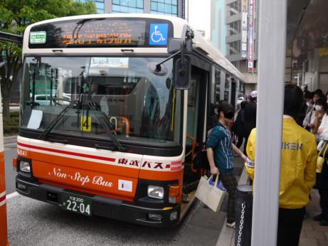 20140420_bus3
