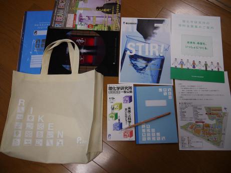20140420_eco_bag