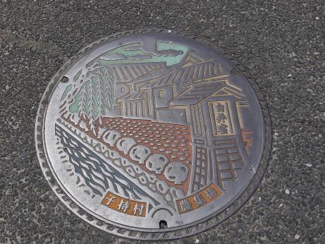 20140429_manhole