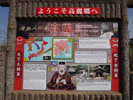 20140503_toraijinnosato