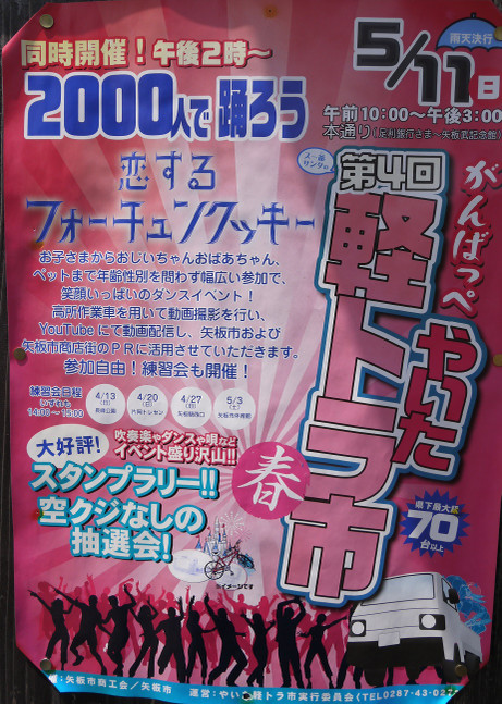 20140512_poster