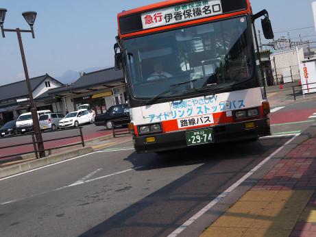 20140514_kanetsu_bus