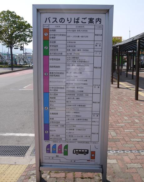 20140514_noriba_info