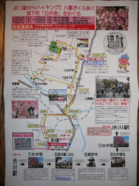20140516_map