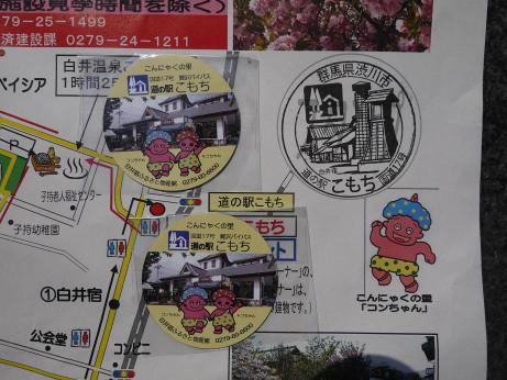 20140516_magnet