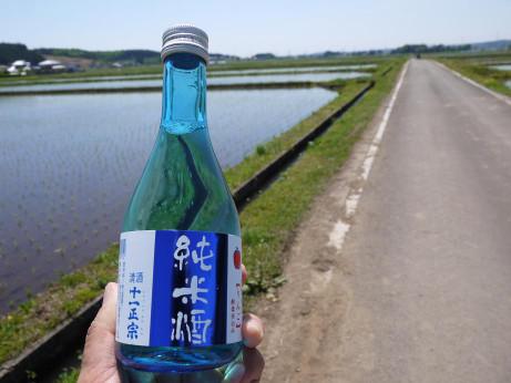 20140521_jizake