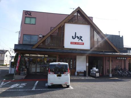 20140522_yamahisa
