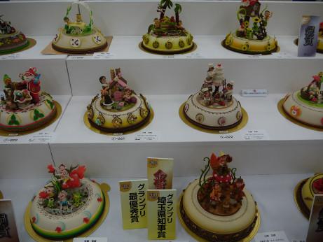 20140526_tenji1