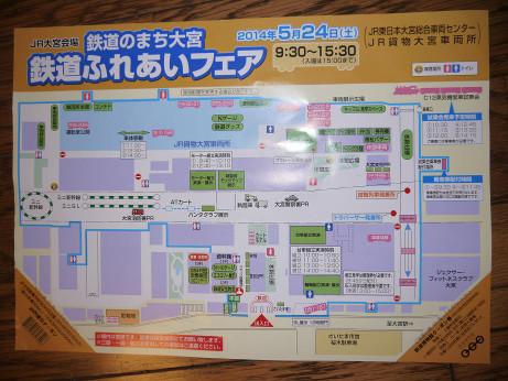20140528_panfu1