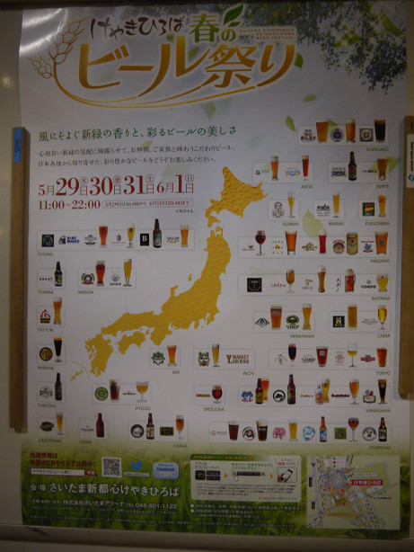 20140601_poster