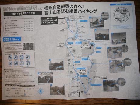 20140621_map