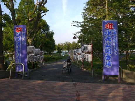 20140623_gate