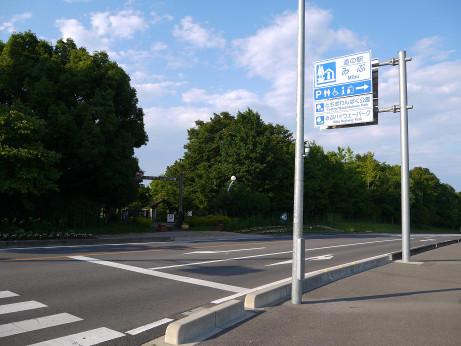20140704_mibu_highwaypark